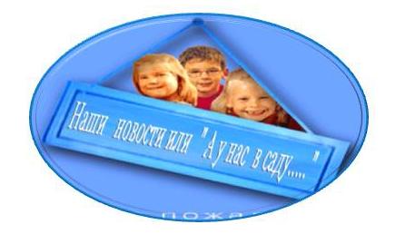 http://detcad34.ucoz.ru/fhfhf/lhjlhjl/knopka2.png